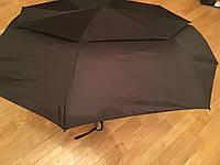Компактный семейный зонт трость Серебряный Дождь автомат, 3 сложения, 8 спиц, большой купол