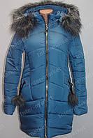 Теплая зимняя женская куртка на замке с капюшоном и меховым воротником волна