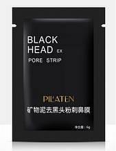 SUCTION BLACK MASK(Черная маска) мини упаковка