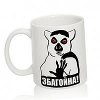 Авторская чашка ЗБАГОЙНА