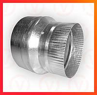 Переходник для флюгера из оцинкованной стали, диаметр 180-160-150 мм
