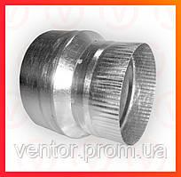 Переходник для флюгера из оцинкованной стали, диаметр 200/150 мм