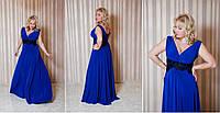 Напрокат! Синее длинное вечернее платье. Киев