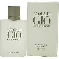 Giorgio Armani Acqua Di Gio Pour Homme (Армани Аква ди Джио Пур Хом)