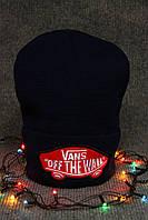 Молодежная шапка ванс синяя и красная, зимняя шапка ванс