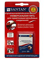 Фум нить для герметизации SANTAN 20 м