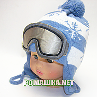 Детская зимняя вязаная шапочка р. 48-50 на флисе с завязками 3868 Голубой 48