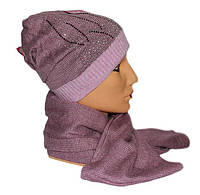 Зимний теплый комплект на флисовой подкладке (шапка+шарф)