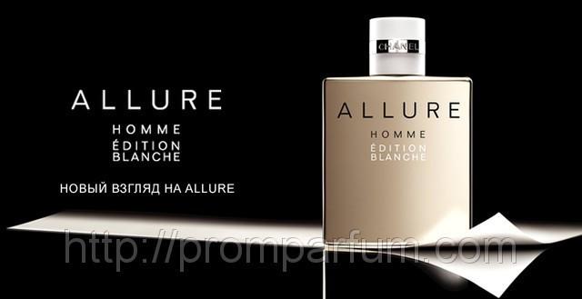 мужская туалетная вода Allure Homme Edition Blanche Chanel тестер
