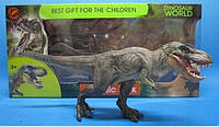 """Животные """"Динозавр"""" в коробке 42*20см 5898-A54"""