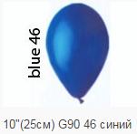 Воздушные шары 26 см пастель синий Gemar 09461