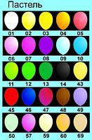 Воздушные шары 30 см пастель ассорти Gemar 11801
