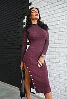Женское оригинальное платье с разрезом украшенным пуговичками,в расцветках