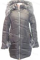 Молодежная женская зимняя куртка стиль 2017 черная