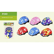 Шлем защита для роликов Z1343