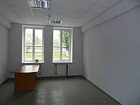 Арендовать офисное помещение в Днепре