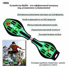 """Скейт RipStik """"Рипстик"""" (2 колеса) (12026)"""