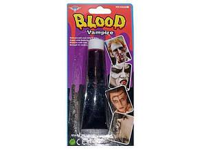 Искусственная кровь в тюбике Blood vampire 30 мл, фото 2