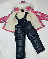 Костюм  детский куртка+комбез в расцветках 20887
