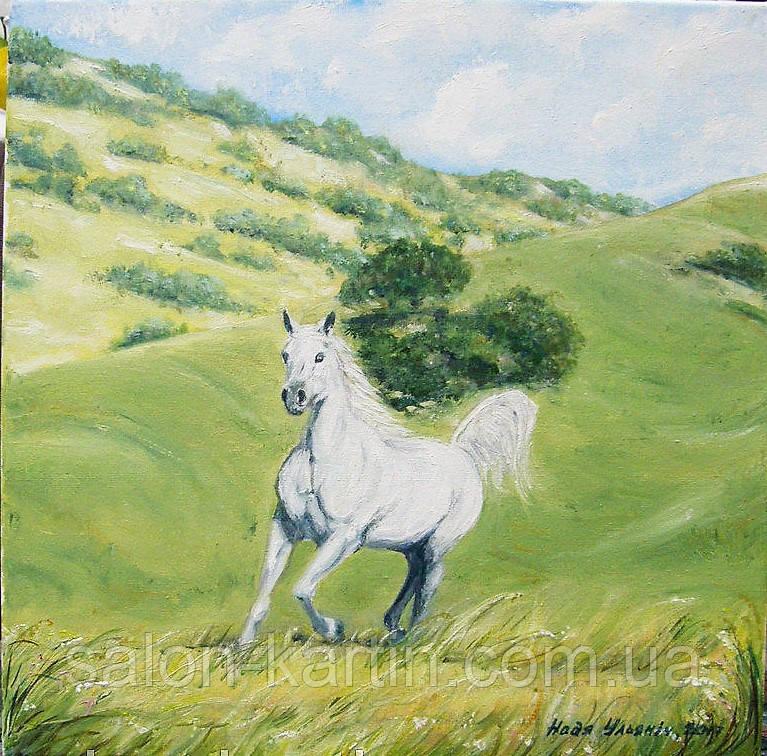 """Картина """"Белогривая лошадка"""""""