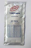 Готовий калібрувальний розчин ADWA AD70032 для ТДС-метрів 1382 ppm 20 ml Угорщина