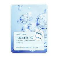 Тканевая маска Pureness 100 Shea Hyaluronic Acid Mask Sheet