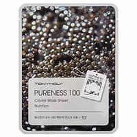 Тканевая маска Pureness 100 Caviar Mask Sheet Nutrition(с экстрактом черной икры)