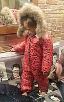 Комбинезон детский зимний с мехом 20888
