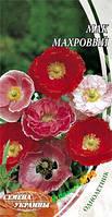 Семена цветов Мак полевой махровая смесь, однолетнее 0,3 г, СУ