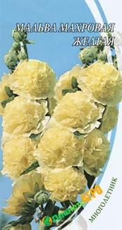 Семена цветов Мальвы махровой желтой (Семена)