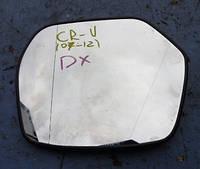 Зеркало правое (зеркальный элемент)HondaCR-V2007-2012212834336, R1400asf