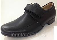 Детские Туфли для мальчика черные Томм 5521
