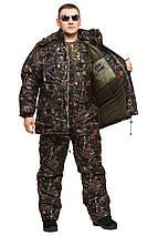 "Костюм для охоты и рыбалки | Зимний | ""АЛОВА"" | ДУБ |, фото 3"