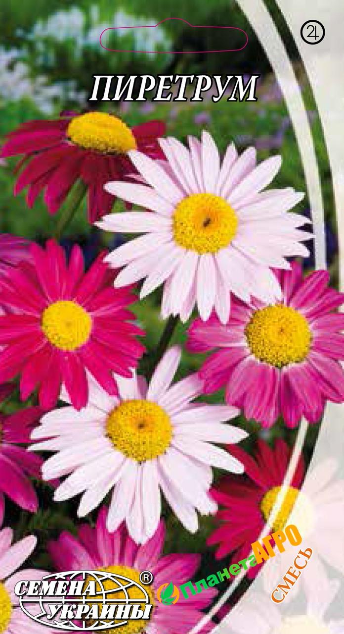 """Семена цветов Ромашка (Пиретрум), смесь, многолетнее 0.2 г, """"Семена Украины"""", Украина"""