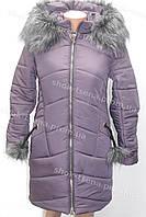 Молодежная женская зимняя куртка стиль 2017 фиолетовая