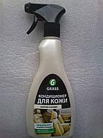 Полироль кондиционер кожи Grass Leather Cleaner (500 мл)