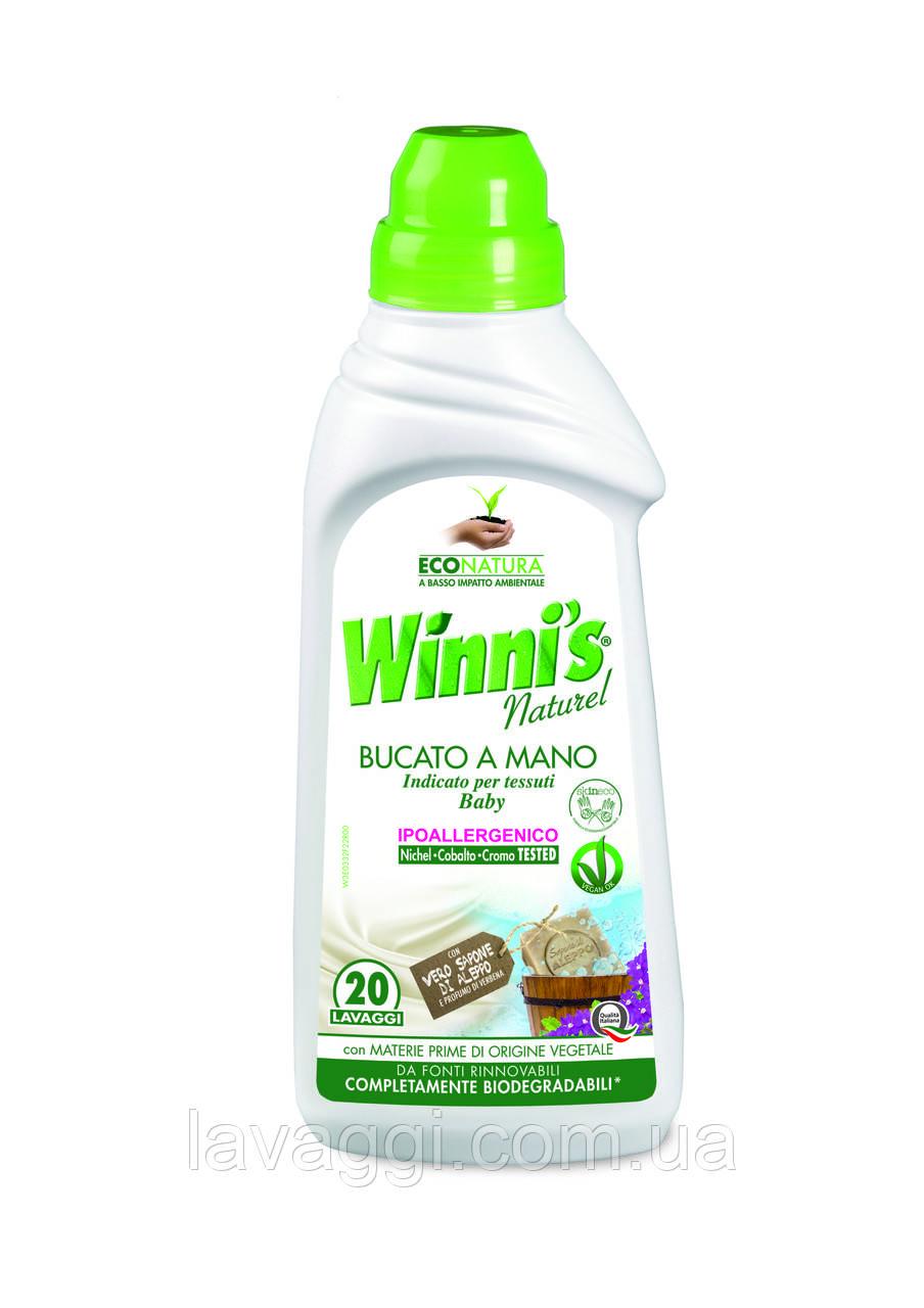 Гипоалергенный гель для ручной стирки Winni's Lavatrice Bucato a Mano 750ml