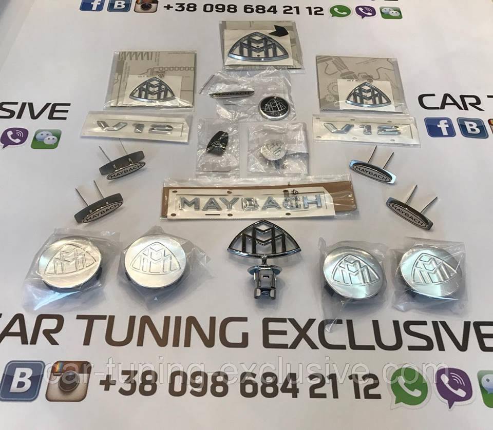 Full set emblems MAYBACH for Mercedes S W222