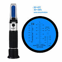 Рефрактометр для антифризу 5 в 1 RHA - 505 ATC, очисний рідини, електроліту, Adblue