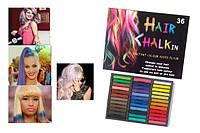 Мелки для временной окраски волос Hair Chalk 36