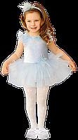 Детский карнавальный костюм Снежинка 30