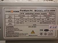 Блок питания LOGIC POWER ATX-350W 350W 80FAN не рабочий
