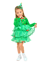 Дитячий карнавальний костюм Ялинка