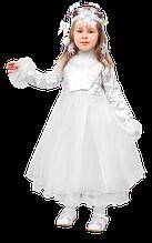 Дитячий карнавальний костюм Метелиця