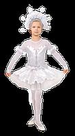 Детский карнавальный костюм Зимняя сказка
