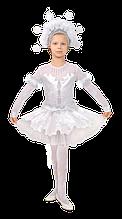 Дитячий карнавальний костюм Зимова казка