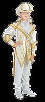Детский карнавальный костюм Сказочный принц