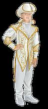 Дитячий карнавальний костюм Казковий принц