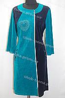Женский велюровый халат на замке бирюзовый