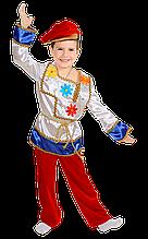 Детский карнавальный костюм Ванюша